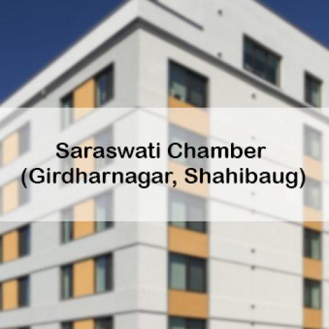 Saraswati Chamber